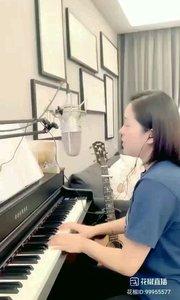 请欣赏音乐才女@爱唱歌的松叶叶 99955577钢琴弹唱《又见炊烟》希望大家喜欢!#爱唱歌的松叶 #弹唱最治愈