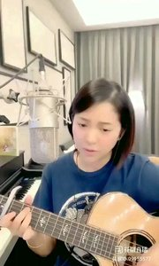 请欣赏音乐才女@爱唱歌的松叶叶 99955577?弹唱《一生所爱》希望大家喜欢!#爱唱歌的松叶 #弹唱最治愈