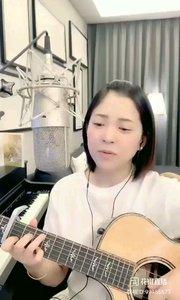 请欣赏音乐才女@爱唱歌的松叶叶 99955577?弹唱《安河桥》希望大家喜欢!#爱唱歌的松叶 #弹唱最治愈