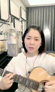 请欣赏音乐才女@爱唱歌的松叶叶 99955577?弹唱《外婆的澎湖湾》希望大家喜欢!#爱唱歌的松叶 #弹唱最治愈