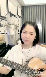请欣赏音乐才女@爱唱歌的松叶叶 99955577?弹唱《一个人的北京》希望大家喜欢!#爱唱歌的松叶 #弹唱最治愈