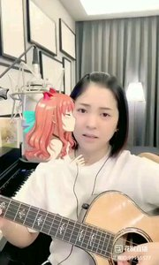 请欣赏音乐才女@爱唱歌的松叶叶 99955577?弹唱日语经典《小小恋歌》希望大家喜欢!#爱唱歌的松叶 #弹唱最治愈