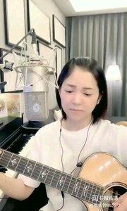 请欣赏音乐才女@爱唱歌的松叶叶 99955577?弹唱《拿走了什么》希望大家喜欢!#爱唱歌的松叶 #弹唱最治愈