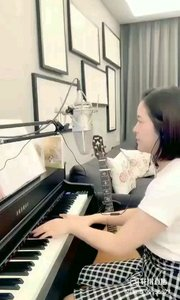 请欣赏音乐才女@爱唱歌的松叶叶 99955577钢琴弹唱《张三的歌》希望大家喜欢!#爱唱歌的松叶 #弹唱最治愈