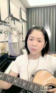 请欣赏音乐才女@爱唱歌的松叶叶 99955577?弹唱《南屏晚钟》希望大家喜欢!#爱唱歌的松叶 #弹唱最治愈