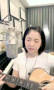 请欣赏音乐才女@爱唱歌的松叶叶 99955577?弹唱日语经典《惜别之雪》希望大家喜欢!#爱唱歌的松叶 #弹唱最治愈