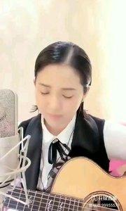 请欣赏音乐才女@爱唱歌的松叶叶 99955577?弹唱《灯塔》#爱唱歌的松叶 #弹唱最治愈