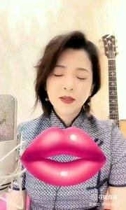 请欣赏音乐才女@爱唱歌的松叶叶 99955577美声经典《我像一朵雪花天上来》#爱唱歌的松叶 #花椒音乐人 #弹唱最治愈