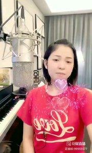 请欣赏音乐才女@爱唱歌的松叶叶 99955577美声经典《我爱你中国》#爱唱歌的松叶 #弹唱最治愈 #花椒音乐人