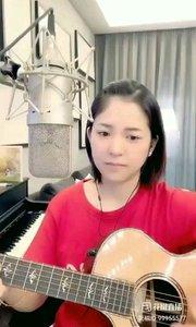 请欣赏音乐才女@爱唱歌的松叶叶 99955577?弹唱《别找我麻烦》#爱唱歌的松叶 #花椒音乐人 #弹唱最治愈