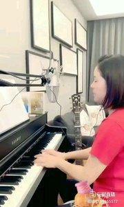 请欣赏音乐才女@爱唱歌的松叶叶 99955577钢琴弹唱《水星记》#爱唱歌的松叶 #花椒音乐人 #弹唱最治愈