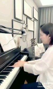 请欣赏音乐才女@爱唱歌的松叶叶 99955577钢琴弹唱《如果云知道》#爱唱歌的松叶 #花椒音乐人 #弹唱最治愈