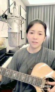 请欣赏音乐才女@爱唱歌的松叶叶 99955577?弹唱《成都》#爱唱歌的松叶 #花椒音乐人