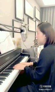 请欣赏音乐才女@爱唱歌的松叶叶 99955577钢琴弹唱《我变了我没变》#爱唱歌的松叶 #花椒音乐人