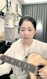 请欣赏音乐才女@爱唱歌的松叶叶 99955577?弹唱《一个人的北京》#爱唱歌的松叶 #花椒音乐人