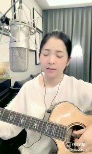请欣赏音乐才女@爱唱歌的松叶叶 99955577?弹唱《一个人一座城》#爱唱歌的松叶 #花椒音乐人