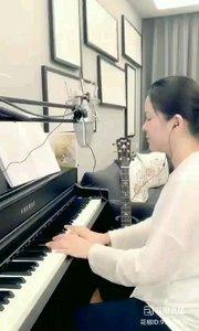 请欣赏音乐才女@爱唱歌的松叶叶 99955577钢琴弹唱《后会无期》#爱唱歌的松叶 #花椒音乐人