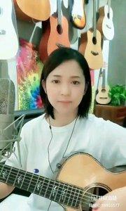 请欣赏音乐才女@爱唱歌的松叶叶 99955577?弹唱《和我在一起》#爱唱歌的松叶 #花椒音乐人
