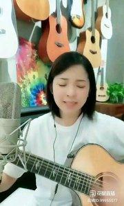 请欣赏音乐才女@爱唱歌的松叶叶 99955577?弹唱《乌兰巴托的夜》#爱唱歌的松叶 #花椒音乐人