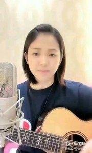 请欣赏音乐才女@爱唱歌的松叶叶 99955577?弹唱《杭州》#爱唱歌的松叶 #花椒音乐人