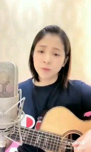 请欣赏音乐才女@爱唱歌的松叶叶 99955577?弹唱《我要你》#爱唱歌的松叶 #花椒音乐人