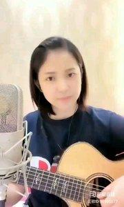 请欣赏音乐才女@爱唱歌的松叶叶 99955577?弹唱《那些花儿》#爱唱歌的松叶 #花椒音乐人