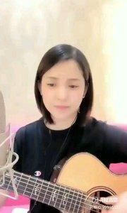 请欣赏音乐才女@爱唱歌的松叶叶 99955577?弹唱《被遗忘的时光》#爱唱歌的松叶 #花椒音乐人