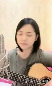 请欣赏音乐才女@爱唱歌的松叶叶 99955577?弹唱《西海情歌》#爱唱歌的松叶 #花椒音乐人