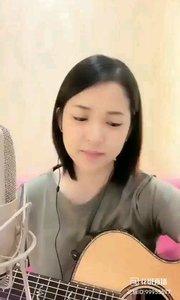 请欣赏音乐才女@爱唱歌的松叶叶 99955577?弹唱《海阔天空》#爱唱歌的松叶 #花椒音乐人