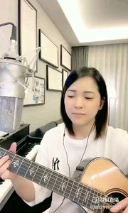 请欣赏音乐才女@爱唱歌的松叶叶 99955577?弹唱《离人愁》#爱唱歌的松叶 #花椒音乐人