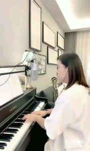 请欣赏音乐才女@爱唱歌的松叶叶 99955577钢琴弹唱《小城故事》#爱唱歌的松叶 #花椒音乐人