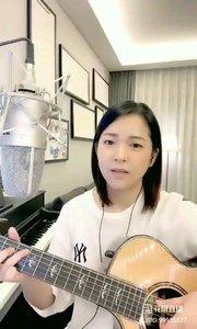 请欣赏音乐才女@爱唱歌的松叶叶 99955577?弹唱日语原版《老男孩》#爱唱歌的松叶 #花椒音乐人