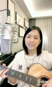 请欣赏音乐才女@爱唱歌的松叶叶 99955577吉他弹唱儿时记忆《我在马路边捡到一分钱》#爱唱歌的松叶 #花椒音乐人