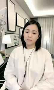 请欣赏音乐才女@爱唱歌的松叶叶 99955577美声经典(月光恋)#爱唱歌的松叶 #花椒音乐人