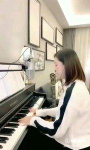 请欣赏音乐才女@爱唱歌的松叶叶 99955577钢琴弹唱《爱》#爱唱歌的松叶 #花椒音乐人