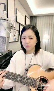 请欣赏音乐才女@爱唱歌的松叶叶 99955577?弹唱《丫头》#爱唱歌的松叶 #花椒音乐人
