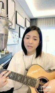 请欣赏音乐才女@爱唱歌的松叶叶 99955577?弹唱《依然爱你》#爱唱歌的松叶 #花椒音乐人