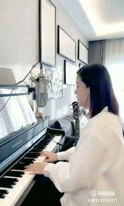 请欣赏音乐才女@爱唱歌的松叶叶 99955577钢琴弹唱《隐形的翅膀》#爱唱歌的松叶 #花椒音乐人