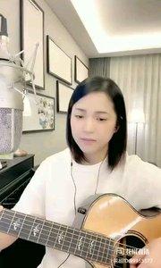 请欣赏音乐才女@爱唱歌的松叶叶 99955577?弹唱《声声慢》#爱唱歌的松叶 #花椒音乐人