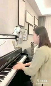 请欣赏音乐才女@爱唱歌的松叶叶 99955577钢琴弹唱《背对背拥抱》#爱唱歌的松叶 #花椒音乐人