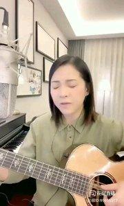 请欣赏音乐才女@爱唱歌的松叶叶 99955577?弹唱《当我想你的时候》#爱唱歌的松叶 #花椒音乐人