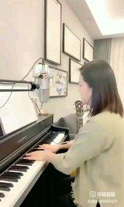 请欣赏音乐才女@爱唱歌的松叶叶 99955577钢琴弹唱(中日英三语版)《送别》(一)#爱唱歌的松叶 #花椒音乐人