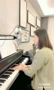 请欣赏音乐才女@爱唱歌的松叶叶 99955577钢琴弹唱(中日英三语版)《送别》(二)#爱唱歌的松叶 #花椒音乐人