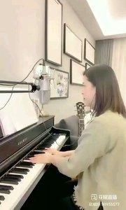 请欣赏音乐才女@爱唱歌的松叶叶 99955577钢琴弹唱(中日英三语版)《送别》(三)#爱唱歌的松叶 #花椒音乐人