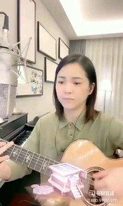 请欣赏音乐才女@爱唱歌的松叶叶 99955577?弹唱《多想在平庸的生活中拥抱你》#爱唱歌的松叶 #花椒音乐人