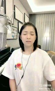 请欣赏音乐才女@爱唱歌的松叶叶 99955577(我爱你中国)#爱唱歌的松叶 #花椒音乐人