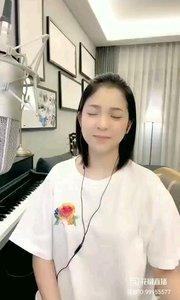 请欣赏音乐才女@爱唱歌的松叶叶 99955577(我和我的祖国)#爱唱歌的松叶 #花椒音乐人