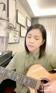 请欣赏音乐才女@爱唱歌的松叶叶 99955577?弹唱《天边》#爱唱歌的松叶 #花椒音乐人