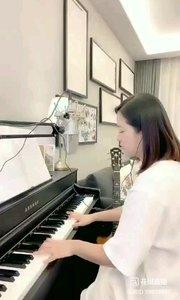 请欣赏音乐才女@爱唱歌的松叶叶 99955577钢琴弹唱《野百合也有春天》#爱唱歌的松叶 #花椒音乐人