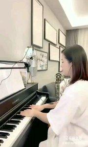 请欣赏音乐才女@爱唱歌的松叶叶 99955577钢琴弹唱《一生何求》#爱唱歌的松叶 #花椒音乐人